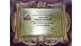 Leading Brand' Certificate in VtopBuild international fair 2005.